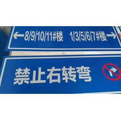 道路标志牌设计-丰川交通设施(在线咨询)安阳道路标志牌图片