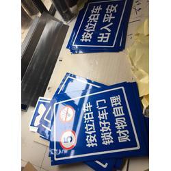 三门峡反光标牌、丰川交通设施、道路反光标牌批发