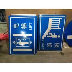 丰川交通设施(图)、道路标志牌制作费用、漯河道路标志牌图片