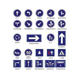 交通设施|交通设施|丰川交通设施公司图片
