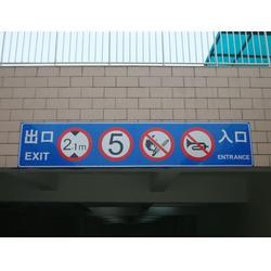 道路反光标志牌-安阳反光标志牌-丰川交通设施图片