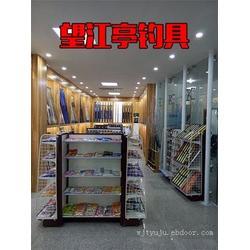 寺怀村渔具品牌_阻虎乡加盟图片