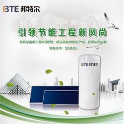 壁挂太阳能热水器水箱|金亨(在线咨询)|三河壁挂太阳能图片