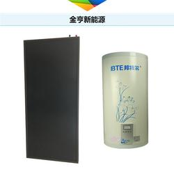 壁挂平板太阳能|河南平板太阳能|金亨(查看)图片