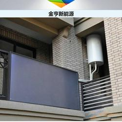 壁挂太阳能工程安装,金亨(在线咨询),山西壁挂太阳能图片