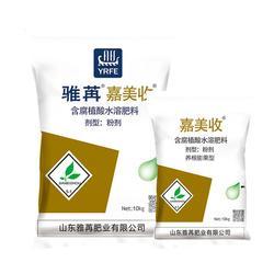 大量元素水溶肥料哪家好-大量元素水溶肥料-雅苒肥业有限公司图片