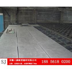 阁楼楼层板厂家-江西楼层板厂家-安徽三嘉(查看)图片