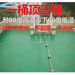 抗老化防水材料_匹匹梯(在线咨询)_防水图片