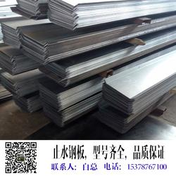 卧龙区钢板止水带-南阳钢板止水带定制(天博建材)价格