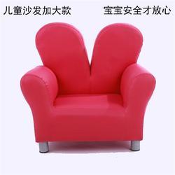 青岛润松(多图)、徐州  儿童沙发生产厂家图片