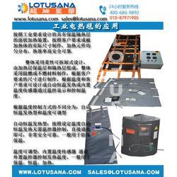 电伴热电热毯|电伴热电热毯厂|龙腾圣华(推荐商家)图片