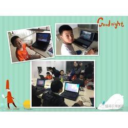 乐高机器人编程入门、衢州机器人编程、苏州金迈科教育科技图片