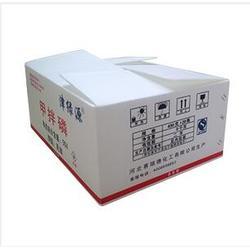 兴安盟包装箱,弘特包装,大姜包装箱销售图片