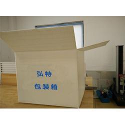 水果包裝箱-黑龍江包裝箱-濰坊市弘特包裝圖片