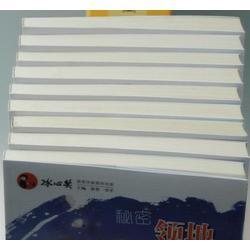 灿坤印务(图)-画册印刷与设计-画册印刷图片
