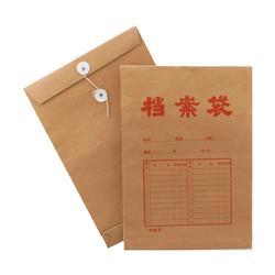 重庆公司画册印刷图片
