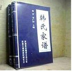 精装书印刷-灿坤印务-精装书印刷质量图片