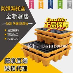 聚乙烯防渗漏托盘四桶型防渗漏托盘图片