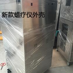 河北五金电气|顺泽电气设备|华联五金电气图片