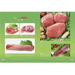 冷冻猪肉食品-千秋食品公司-温州冷冻猪图片