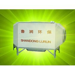 UV光解活性炭大气污染治理设备订购价-山东鲁润环保工程图片
