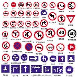高速安全标志牌加工厂_国越交通(在线咨询)_高速安全标志牌图片