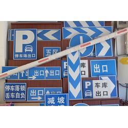 道路指示标志牌-濮阳指示标志牌-日照国越交通设施(查看)图片