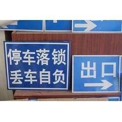 交通标志牌公司|交通标志牌|日照国越交通设施(查看)