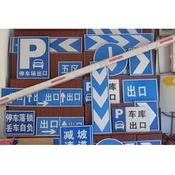 交通安全标识牌 交通安全标识牌 国越交通设施