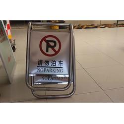 指示标志牌制作-指示标志牌-国越图片