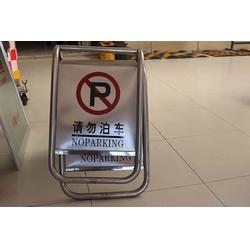 国越交通设施 道路指示标志牌尺寸-驻马店指示标志牌图片