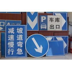 交通標志牌-淮安交通標志牌-國越交通圖片