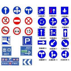 安全标识牌|车位锁|东营安全标识牌图片