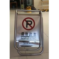 道路交通指示标志牌、指示标志牌、日照国越交通设施图片