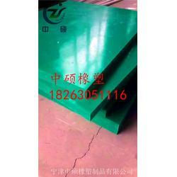 聚乙烯板_生产聚乙烯板_中硕橡塑(多图)图片