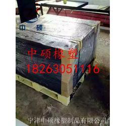 中硕橡塑、超高分子量聚乙烯板、超高分子量聚乙烯板材的天然特性图片