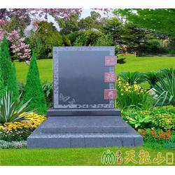 墓地多少钱|铜仁墓地|淨园文化(查看)图片
