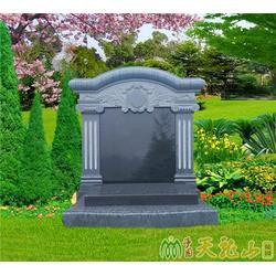 墓地哪家好|淨园文化(在线咨询)|清镇市墓地图片