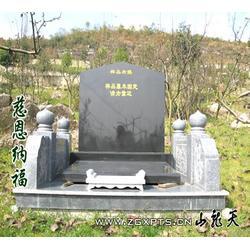 墓地风水|都匀墓地|淨园文化图片