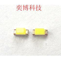 0603侧面白光LED灯珠 背光源专用LED灯珠首选奕博光电图片