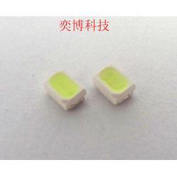厂家直供SMD贴片LED灯珠 3020冰蓝光LED灯珠就找奕博光电图片