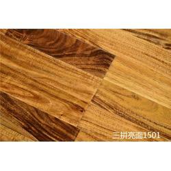 强化复合地板厂商_宏基木业(在线咨询)_强化复合地板图片