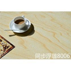 实木地板品牌,实木地板,宏基木业(查看)图片