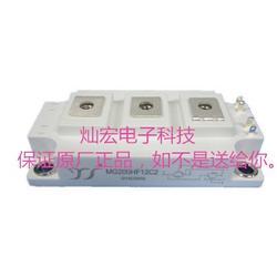 扬杰IGBT模块MG100UZ12MRGJ MG75HF12MIC1 MG100HF12MIC1图片