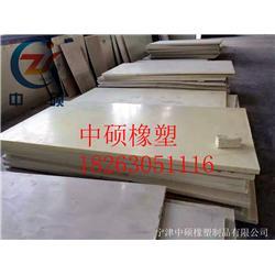 尼龙板厂家-白山尼龙板-中硕橡塑图片