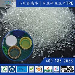 安全环保材料TPE_泰瑞丰_安徽TPE图片
