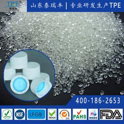 LFGB标准食品级TPE,河南TPE,泰瑞丰(查看)图片