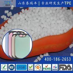 尼龙单六尼龙双六包胶TPE-泰瑞丰-TPE图片