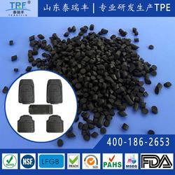 泰瑞丰(图)|脚垫TPV生产厂家|天津脚垫TPV图片