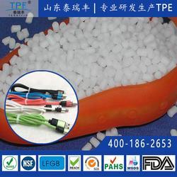 天津TPE、泰瑞丰、连接线TPE材料图片